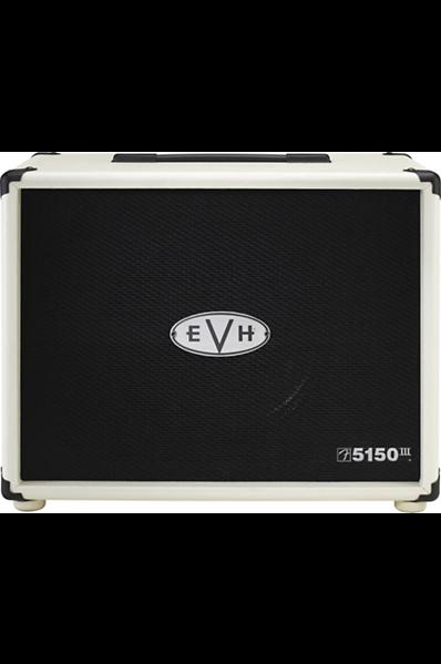 EVH 5150 112ST (FRONT)